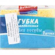 Губка целлюлозная «Avikomp» для посуды
