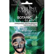 Маска для лица «Botanic Expert» очищающе-увлажняющая, 2x5 мл.
