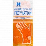 Хозяйственные перчатки из латекса, размер L.