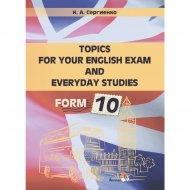 Книга «Topics for your english exam and everyday studies. Form 10».