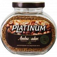 Кофе растворимый «Ambassador» Platinum, 95 г.