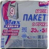 Пакеты для мусора «Avikomp» с ручками 35 л, 50 шт.