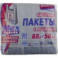 Пакеты для мусора «Avikomp» с ручками 60 л, 50 шт.