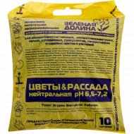 Смесь органическая минеральная «Специальная» 4,6 кг.