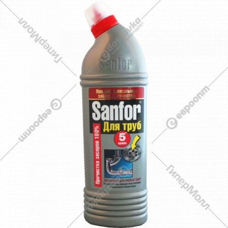 Средство «Sanfor» Для труб 1 л.
