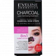 Очищающие полоски для носа «Eveline» угольные, 3 шт
