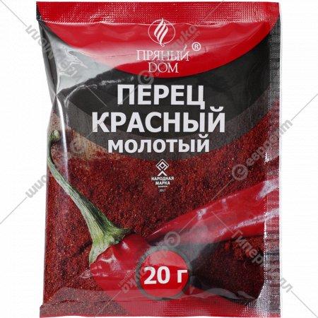 Приправа «Пряный дом» перец красный молотый, 20 г.