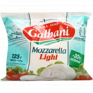 Сыр «Моцарелла Лайт» galbani, 26%, 125 г.