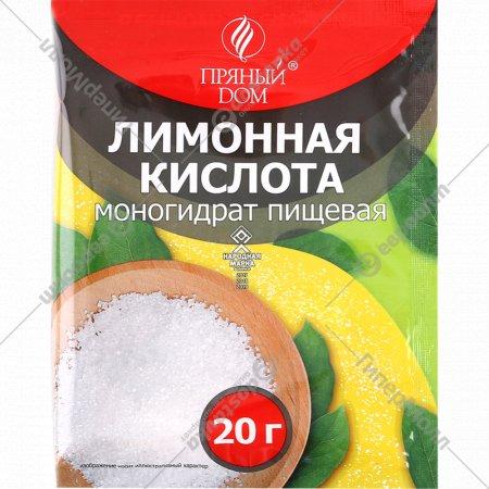 Кислота лимонная «Пряный дом» 20 г.