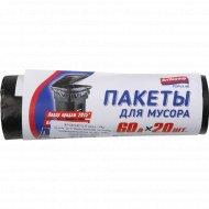 Пакеты для мусора «Avikomp» повышенной прочности, 60 л, 20 шт.