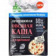 Овсяная каша «Bionova» протеиновая, с клубникой, 40 г.