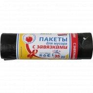 Пакеты для мусора «Avikomp» с завязками, 35 л, 20 шт.