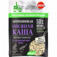 Овсяная каша «Bionova» протеиновая, с семенами чиа, 40 г.