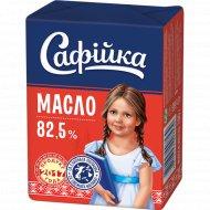 Масло сладкосливочное «Сафiйка» несоленое 82.5 %, 180 г.