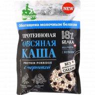 Овсяная каша «Bionova» протеиновая, с черникой, 40 г.