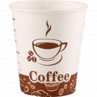 Стакан «Турецкий кофе» бумажный, 250 мл, 50 шт.
