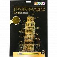 Гравюра «Пизанская башня» золото, 210х297 мм.