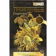 Гравюра «Полевые мышки» золото, 210 х 297 мм.