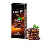 Коктейль молочный «Даниссимо» со вкусом пряного печенья, 2.5%, 215 г.
