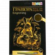 Гравюра «Семья кроликов» золото, 210х297 мм.