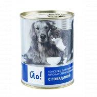 Консервы для собак и кошек «Йо!» с говядиной, 338 г.