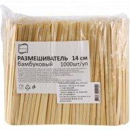 Размешиватель бамбуковый, 14 см.