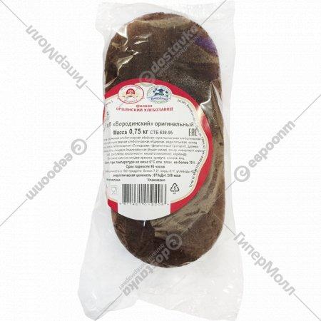 Хлеб «Бородинский» оригинальный, 0.75 кг.