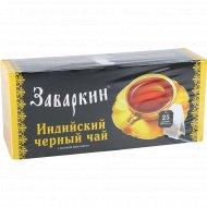 Чай черный «Заваркин» с ароматом бергамота, 25 пакетиков.