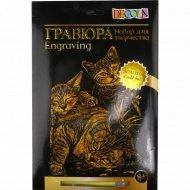 Гравюра «Три котенка» золото, 210х297 мм.