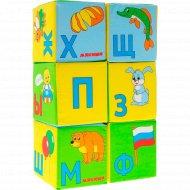 Игрушка кубики «Мякиши» азбука в картинках.