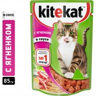 Корм для кошек «Kitekat» ягненок в соусе, 85 г.