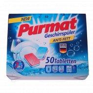 Таблетки для посудомоечных машин «Purmat» 50 шт