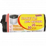 Пакеты для мусора «Avikomp» 20 л, 30 шт.