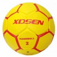 Мяч гандбольный, KAH-P2.