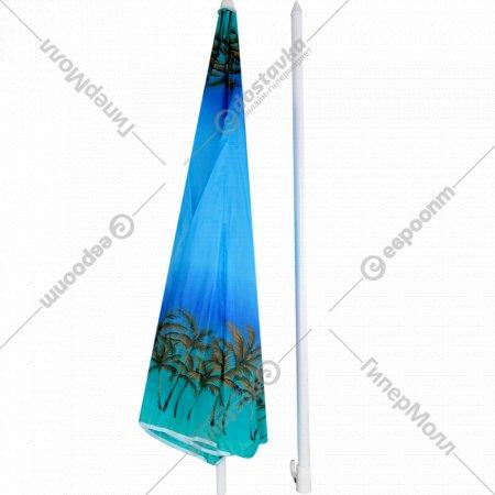 Зонт пляжный, 160 см.