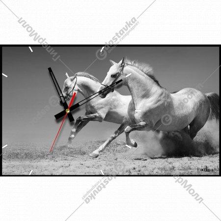 Часы настенные «Лошади».