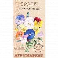 Семена фиалки рогатой «Игривый ковер» 0.1 г.