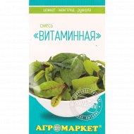 Семена овощных культур «Витаминная смесь» 1.05 г.