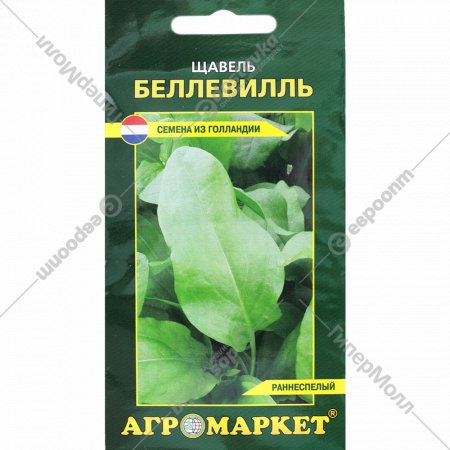 Семена щавеля «Беллевилль» 0.5 г