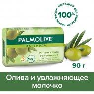 Туалетное мыло «Palmolive» интенсивное увлажнение, 90 г.