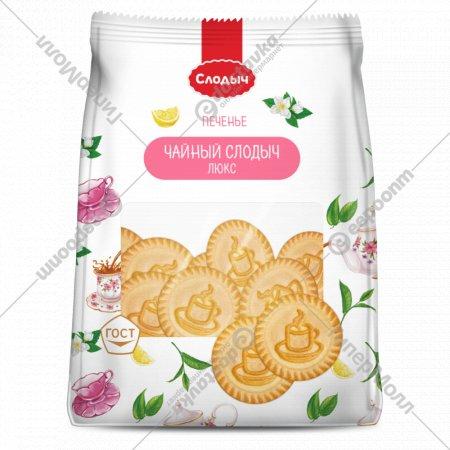 Печенье сахарное «Слодыч» Чайный люкс, 250 г.