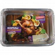 Формы для запекания мясных блюд «Cuoco» 2.2 л, 3 шт.
