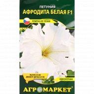 Семена петунии «Афродита белая F1» 7 шт.