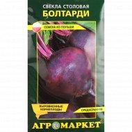 Семена свеклы столовой «Болтарди» 2 г.