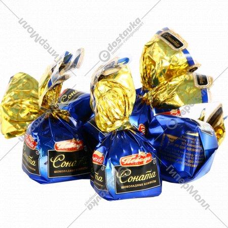 Конфеты шоколадные «Соната» с лесным орехом и ореховым кремом, 1 кг., фасовка 0.3-0.35 кг