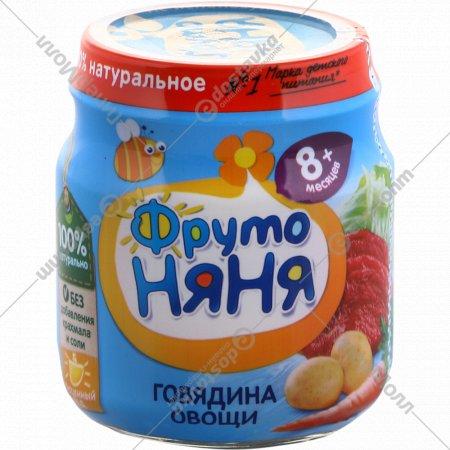 Пюре «Фруто няня» говядина с овощами, 100 г.