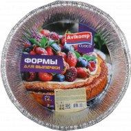 Формы для выпечки «Cuoco» круглые, 1.4 л, 3 шт.