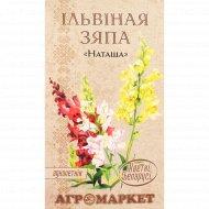 Семена львиного зева «Наташа» 0.5 г.