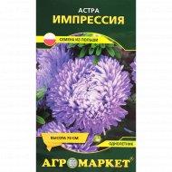 Семена астры «Импрессия» 0.5 г.