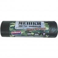 Мешки хозяйственные для мусора «Avikomp» 220 л, до 100 кг, 10 шт.